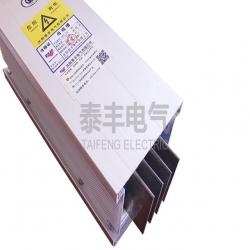 锦州空气型母线槽